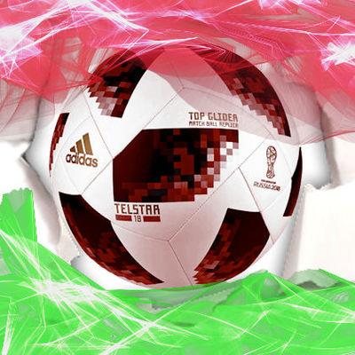 Hungary Ball